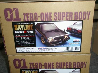 20101007新製品-1