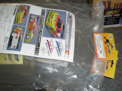 20101007新製品-2