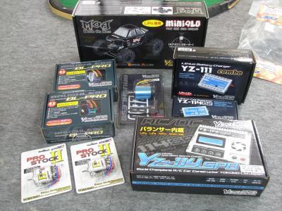 20101110ヨコモ_モーター・充電器他