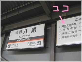 駅前で便利なホールだね。
