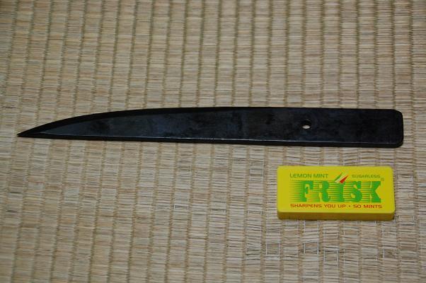 円明流短刀型手裏剣1