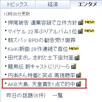 20091103_1.jpg