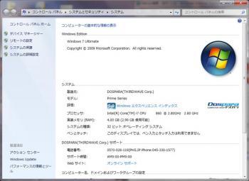 20091104_6.jpg