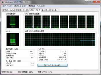 20091104_7.jpg