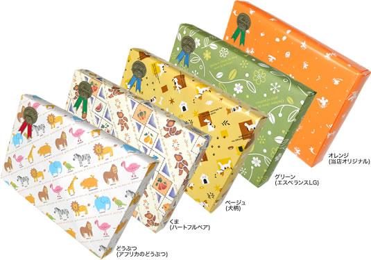 包装紙2010春 5種類