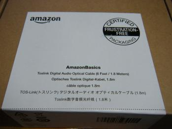 Amazon_optical_cable_002.jpg