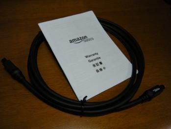 Amazon_optical_cable_003.jpg