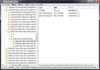 DCSettingindex_001.png