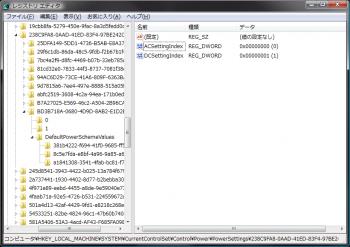 DCSettingindex_003.png