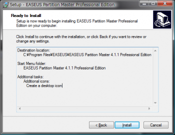 EASEUS_Partition_Master_Professional_010.png