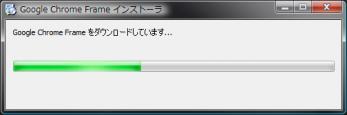 Google_Chrome_frame_004.png