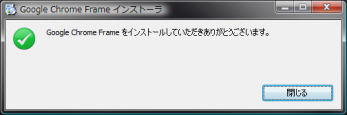 Google_Chrome_frame_005.png