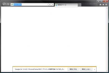 Google_Chrome_frame_006.png