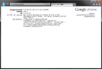 Google_Chrome_frame_007.png