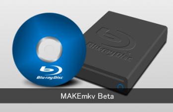 MakeMKV_beta_000.png