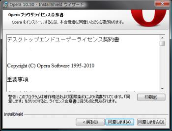 Opera_1050_beta_005.png