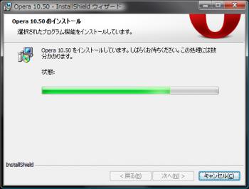 Opera_1050_beta_008.png