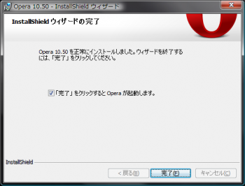 Opera_1050_beta_009.png