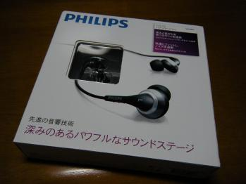 PHILIPS_SHE9800_001.jpg