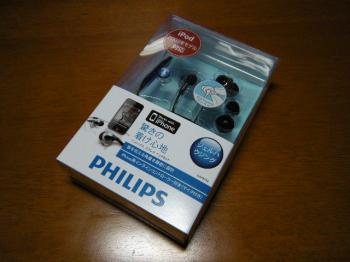 PHILIPS_SHH9756_001.jpg