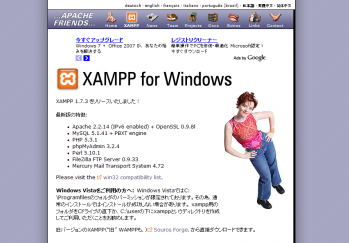 XAMPP_for_Windows_173_015.png