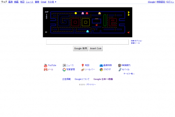 google_pac-man_30th_002.png