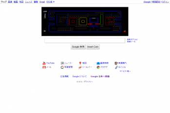 google_pac-man_30th_003.png