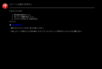 haruhi_091218_001.png