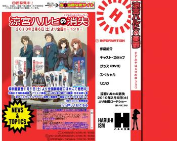 haruhi_091218_002.jpg