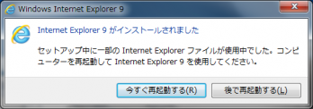 internet_explorer_9_beta_007.png