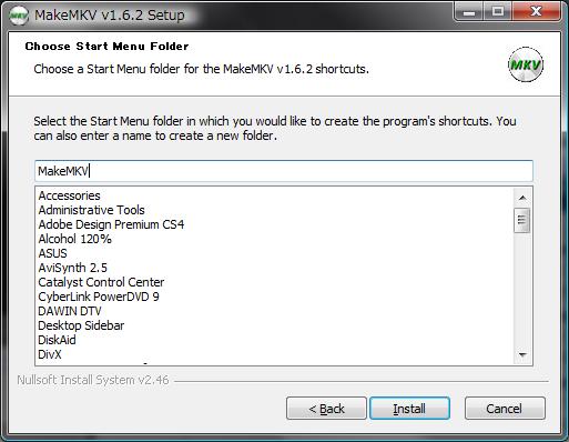 無料で簡単にBlu-rayをリッピングできるソフト「MakeMKV beta」! - ShopDD