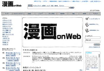 mangaonweb_001.png