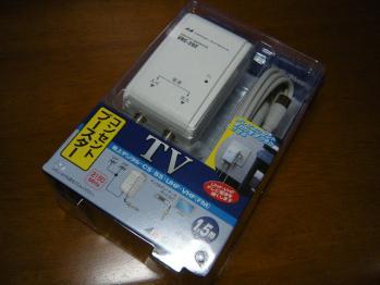 nippon-antenna_VRC-202_001.jpg