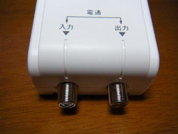 nippon-antenna_VRC-202_004.jpg