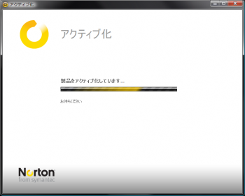 norton_Internet_security_kakuyasu_004.png