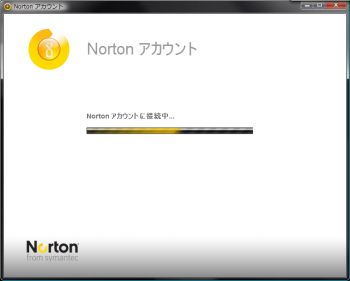 norton_Internet_security_kakuyasu_005.png