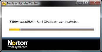 norton_internet_security_2011_003.png