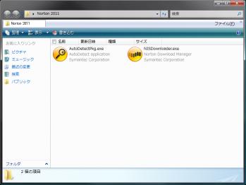 norton_internet_security_2011_006.png