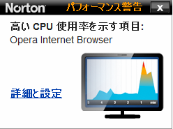 norton_internet_security_2011_018.png