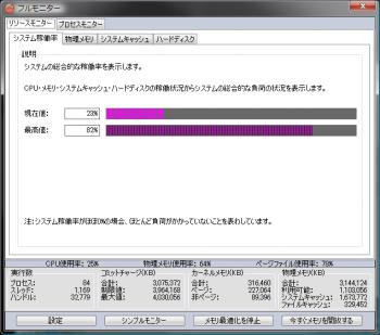 sourcenext_free_027.png
