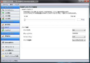 sourcenext_free_029.png