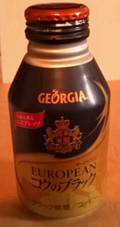GEORGIA EUROPEAN コクのブラック