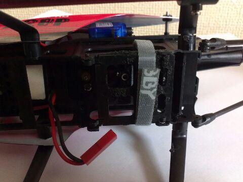 ソロプロ228 電池ケース