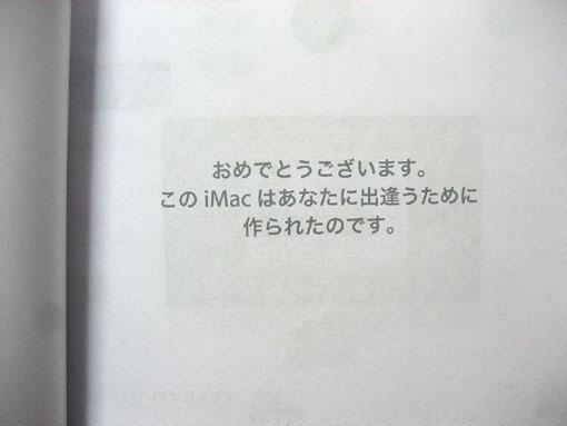 10-02-27-02.jpg