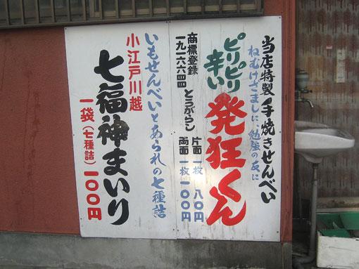 10-03-21-01.jpg