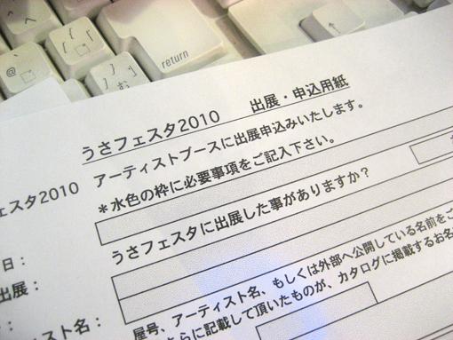 10-06-18-03.jpg