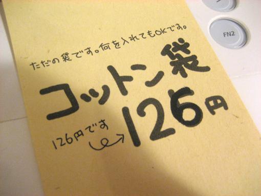 10-10-31-09.jpg