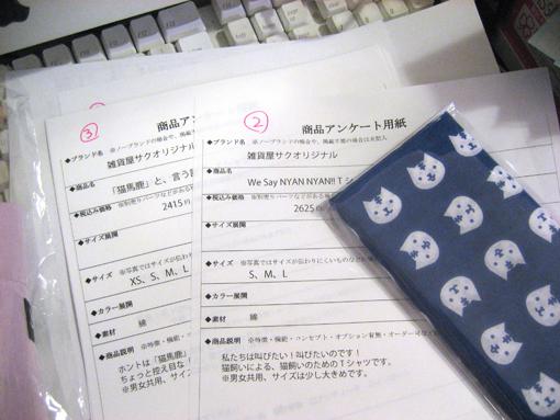 11-03-13-01.jpg