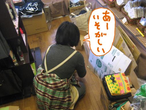 11-03-25-09.jpg