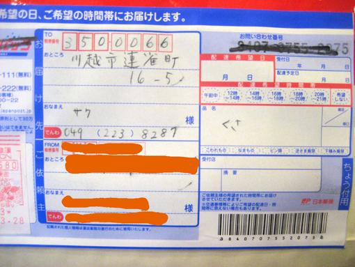 11-03-31-01.jpg